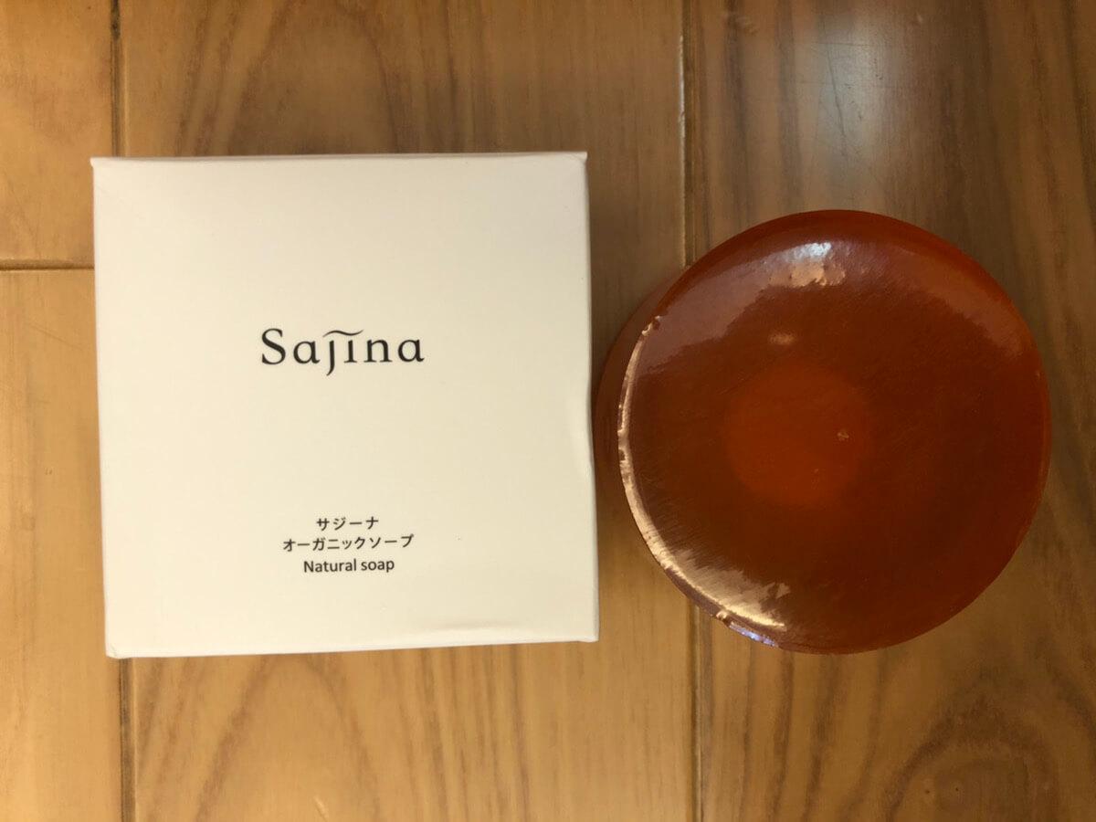サジーナ石鹸